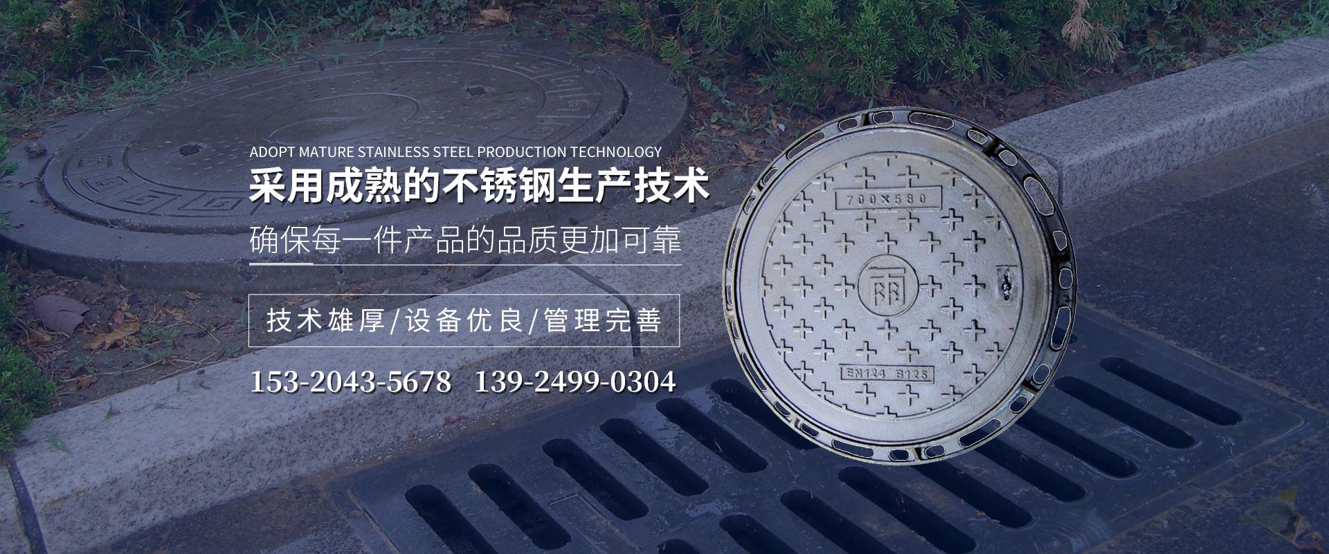 重庆不锈钢井盖厂家